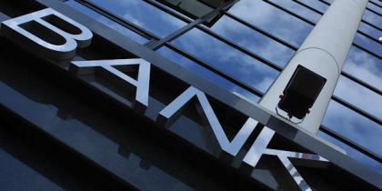 Bank of America's $16.65 Billion Settlement