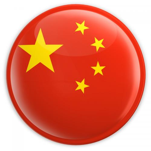 China Names Latest Strategic Emerging Industries The National Law Review